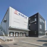 武蔵野埼玉麺工場