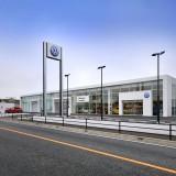 Volkswagen熊谷