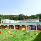 熊野保育園