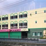 みのべ幼稚園 多目的ホール棟